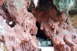 Jhilmil cave