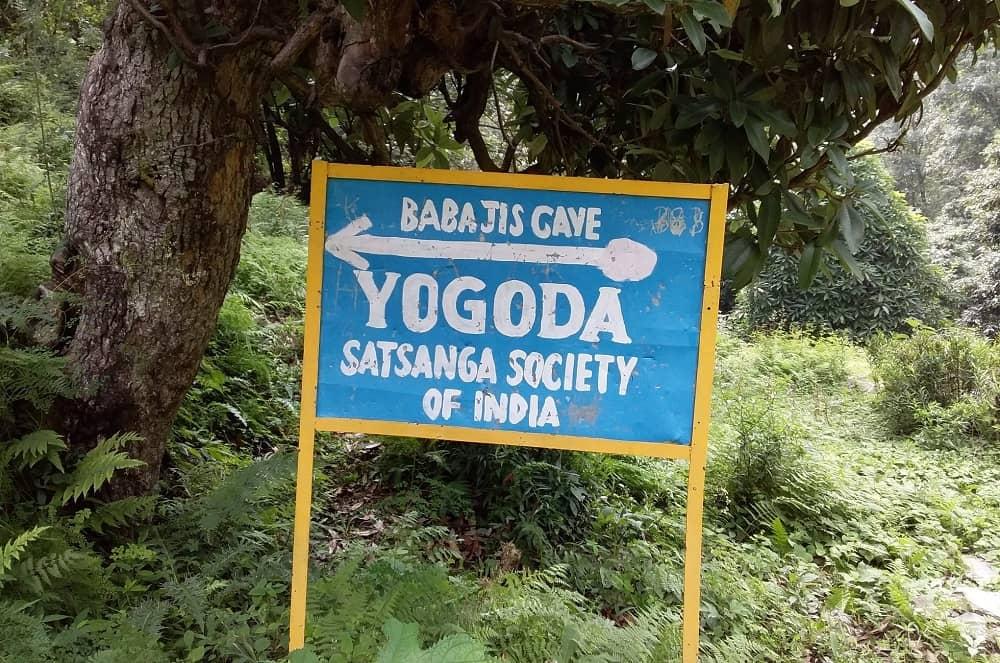 Babaji Cave Uttarakhand