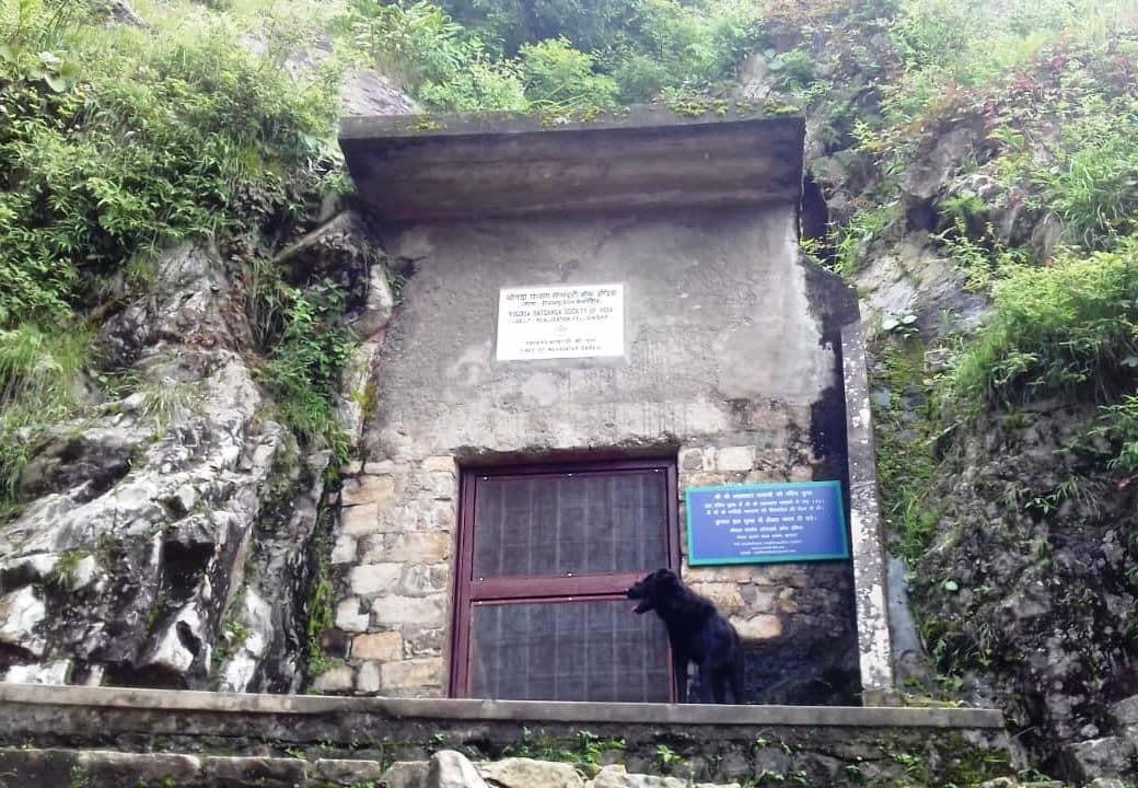 Mahavatar Babaji Cave Kukucchina Dwarahat Uttarakhand India