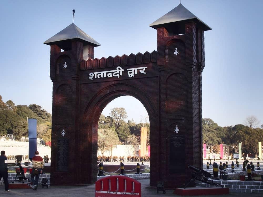 Shatabdi Dwar Lansdowne