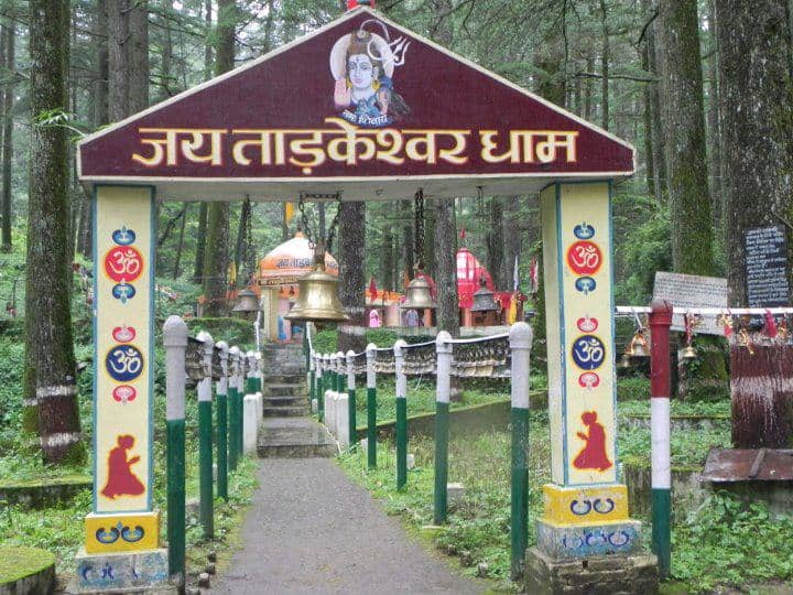 Tarkeshwar Mahadev (39 km from Lansdowne) Uttarakhand